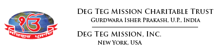 Deg Teg Mission Charitable Trust